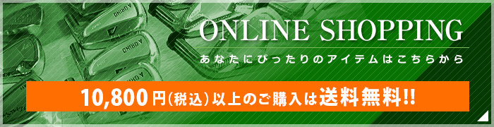 shopping_banner
